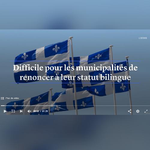 03_municipalités-bilingue-SSJB-Mauricie